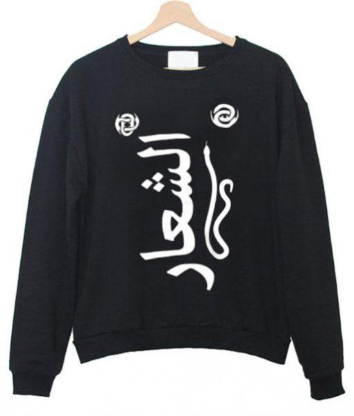 https://cdn.shopify.com/s/files/1/0985/5304/products/Shallowww_Arabic_sweatshirt.jpg?v=1462870584