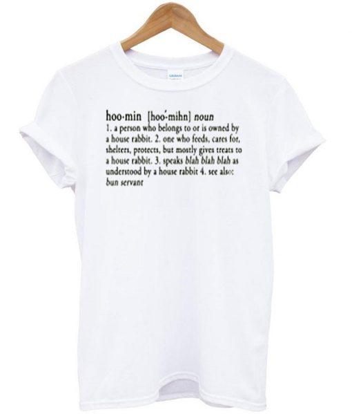 https://cdn.shopify.com/s/files/1/0985/5304/products/hoo-min_tshirt.jpg?v=1474356871