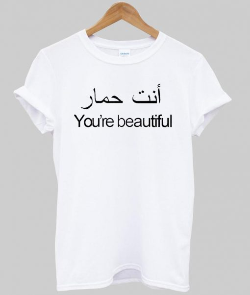 https://cdn.shopify.com/s/files/1/0985/5304/products/you_are_beautiful_kaos_putih4.jpg?v=1456365759