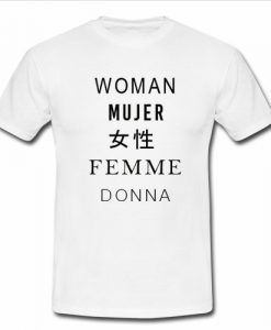 Woman Mujer Female Femme Donna T Shirt KM