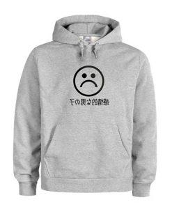 Sad Boys Japanese Hoodie KM