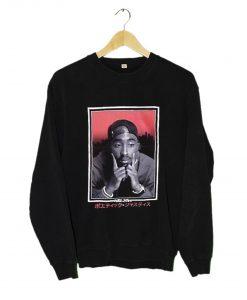 Iconic Poetic Justice 2pac Japanese Sweatshirt KM